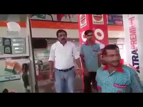 silvassa,dadra check post,Ratan petroleum