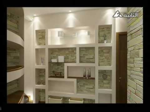 11 Floor Seating Ideas Youll Love furthermore Tutorials interior likewise Quarto De Menino together with Watch together with Wardrobe Designer Interior. on interior design of bedroom with pictures