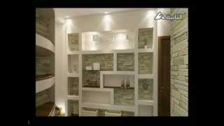 Repeat youtube video decorations Gypsum Board eng mohamed gbara 1