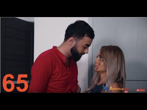 Xabkanq /Խաբկանք- Episode 65