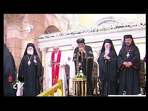 Prière oecuménique avec le Pape François en Egypte - YouTube
