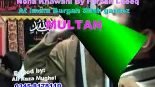 Noha Khuwan Laeeq raza Reciting Noha (karbal Tu piya likhda ) At Multan Shah Yousaf Gardez