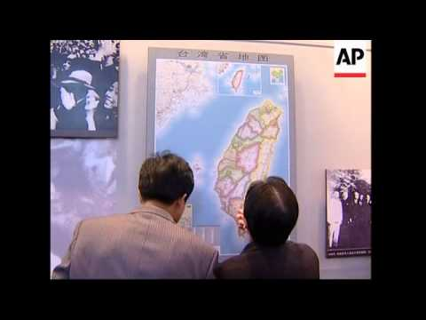 China marks anniversary of Taiwan liberation from Japan