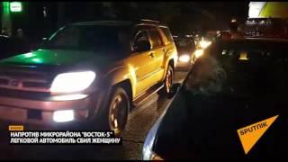 В Бишкеке мимо проезжавшая скорая увезла пострадавшую в ДТП thumbnail