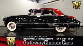 1949 Buick Roadmaster - Louisville Showroom - Stock #977