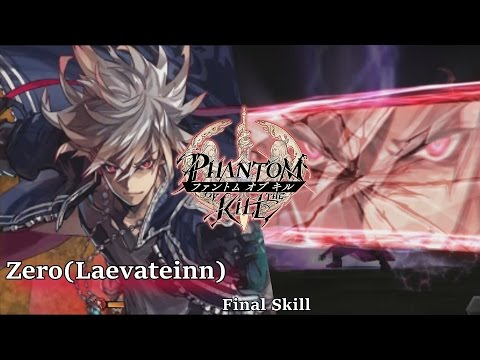 Phantom of the Kill GL Zero(Laevateinn) Grand Flame Final Skill/Dual Skill