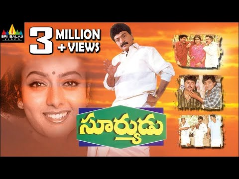 Suryudu Telugu Full Movie | Rajasekhar, Soundarya | Sri Balaji Video