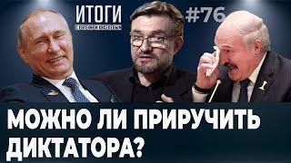 """Почему режим Владимира Путина не имеет никакой """"мягкой силы""""?"""
