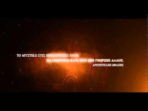 Trust International Insurance Company Cyprus new TV ad campaign 2015. Μυστικό