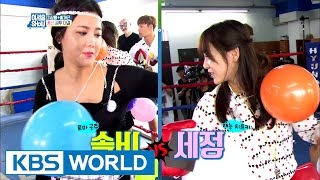 The ultimate battle between Kim Se-jeong and Solbi [Talents For Sale / 2016.10.12]