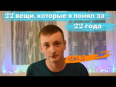 СМЕШНЫЕ МЫСЛИ -