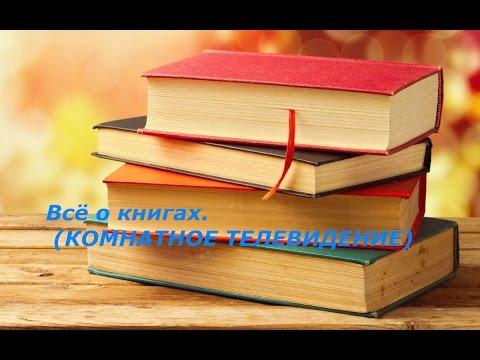 Библиотека Гумер - читать