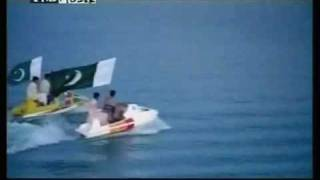 Pakistan National Song Yeh Watan Tumara hai