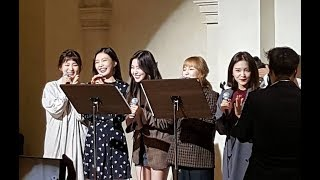 Red Velvet singing at Jang Jin Young's Wedding Ceremony - Stafaband