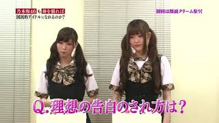 乃木坂46 Nogizaka46.