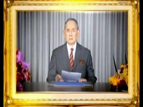 ในหลวงทรงอวยพรปีใหม่และพระราชทาน สคส. 2559 แก่ประชาชนชาวไทย