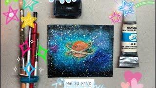 мастер-класс, как нарисовать космос акварелью.(я старалась как можно более подробно рассказать и показать как делается эффект космоса, надеюсь получилось..., 2015-03-19T16:41:08.000Z)