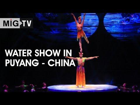 Water Acrobatic Show - Puyang, China