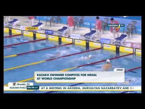 Kazakh swimmer competes for medal at world championship