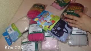 Обзор детских колготок Дюна покупка на Kidstaff