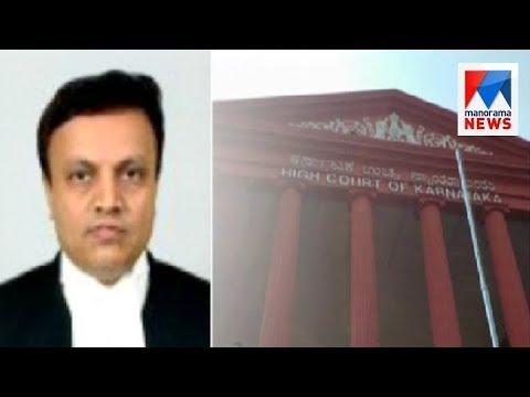 Justice Patel resigns from Karnataka high court  | Manorama News
