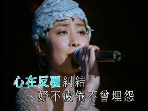 陳慧琳-體會
