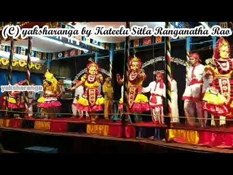 2017 - ಕಟೀಲು ಆರೂ ಮೇಳಗಳ ಪ್ರಥಮ ಸೇವೆಯಾಟ (First Seve Aata of all the 6 troupes of Kateelu Melas)