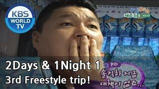 2 Days and 1 Night Season 1 | 1박 2일 시즌 1 - 3rd Freestyle trip!