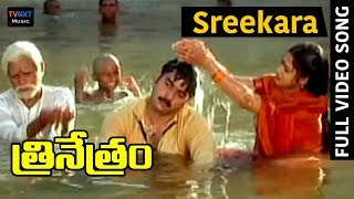 Trinetram-త్రినేత్రం Telugu Movie Songs | Narasimhaa Video Song | TVNXT Music
