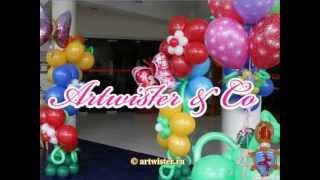 Оформление шарами  день рождения(, 2013-06-07T08:14:04.000Z)