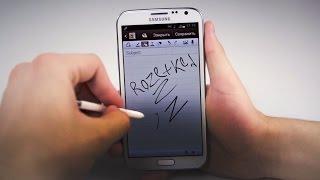 Обзор Samsung Galaxy Note II