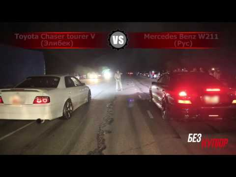 Toyota Chaser Tourer V vs Mercedes-Benz W 211 compressor