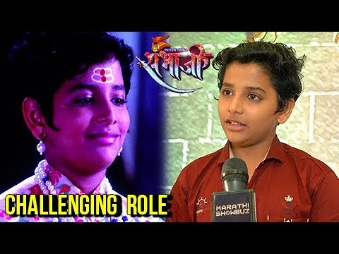 Swarajya Rakshak Sambhaji | Zee Marathi New Serial | Divesh Medge As Child Sambhaji | Zee Marathi