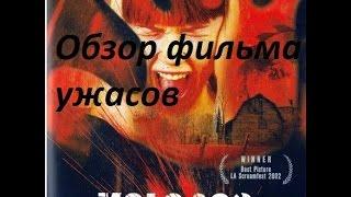 Обзор фильма Колобос / Расчленитель (1999)