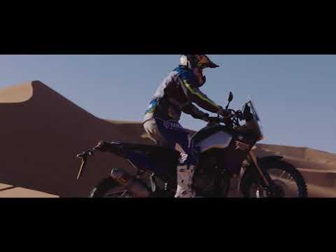 Yamaha Ténéré  #WorldRaid