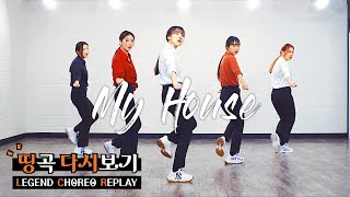 2PM (투피엠) - '우리집 (My House)' | 커버댄스 DANCE COVER | IG: @moret…