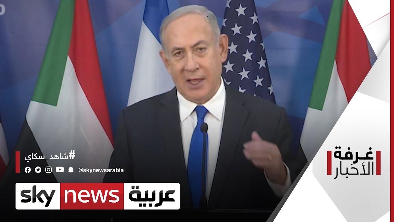السودان وإسرائيل.. خطوة للأمام على طريق السلام | غرفة الأخبار  - نشر قبل 4 ساعة