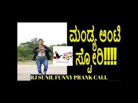 RJ Sunil | Mandya Aunty Kaage | SuperHits | FunnyPrankCall | ColorKaage |