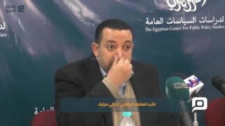 مصر العربية | نائب: المشهد الإعلامي  الحالي مرتبك