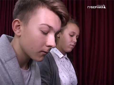 КРАЙ БРЯНСКИЙ   ФОКИНО 28 09 17