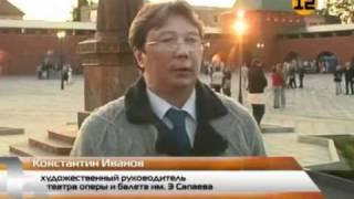 """Опера """"Царская невеста"""" в Царевококшайском кремле"""