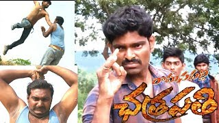Chatrapathi Katraj Fight by Ramanapalli Youth -  ఛత్రపతి ఫైట్