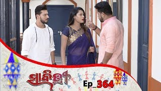 Savitri | Full Ep 364 | 9th Sep 2019 | Odia Serial – TarangTv
