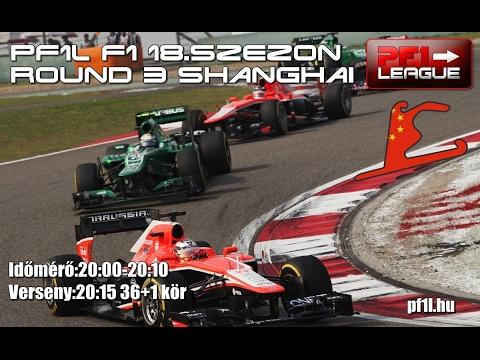 PF1L - Shanghai - 18th Sesion