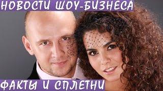 Потап и Настя давно спят вместе – заявление экс-пиарщицы дуэта. Новости шоу-бизнеса.