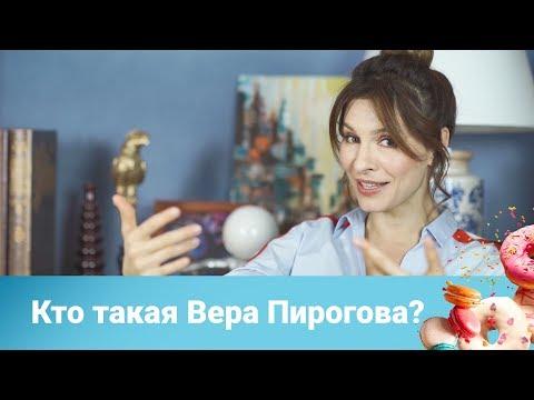 ИП Пирогова: кого играет Елена Подкаминская?