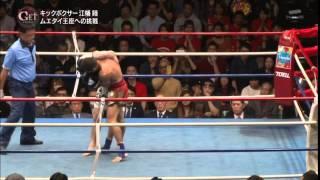 ムエタイ王者への挑戦~キックボクサー・江幡睦
