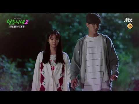 Age of Youth 2 Eng Sub (2017) | Drama3s