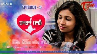 RAJA RANI   Telugu Web Series   Episode 5   Mindi Productions   Directed by Raja Kiran