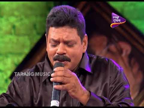 A for Akshaya   Jouthi Dekhe Sundari Jhia   Odia Song by Rajendra Mishra